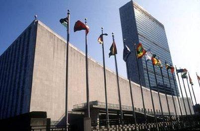 Secretaría General de la CAN y Foro para Cuestiones Indígenas de la ONU promoverán  derechos de los Pueblos Indígenas en la región andina